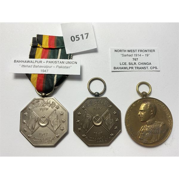 LOT OF 3 - BAHAWALPUR (INDIAN STATE) MEDALS - NORTH WEST FRONTIER & PAKISTAN UNION