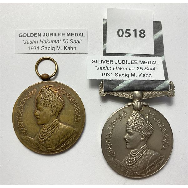 LOT OF 3 - BAHAWALPUR (INDIAN STATE) MEDALS - 1931 SILVER & GOLDEN JUBILEE MEDALS