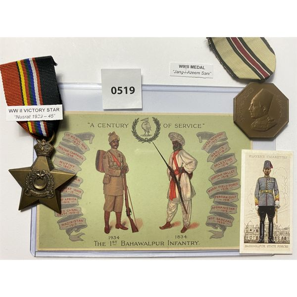 LOT OF 4 - BAHAWALPUR (INDIAN STATE) MEDALS - VICTORY MEDAL, POST CARD & PLAYER'S CIGARETTE CARD