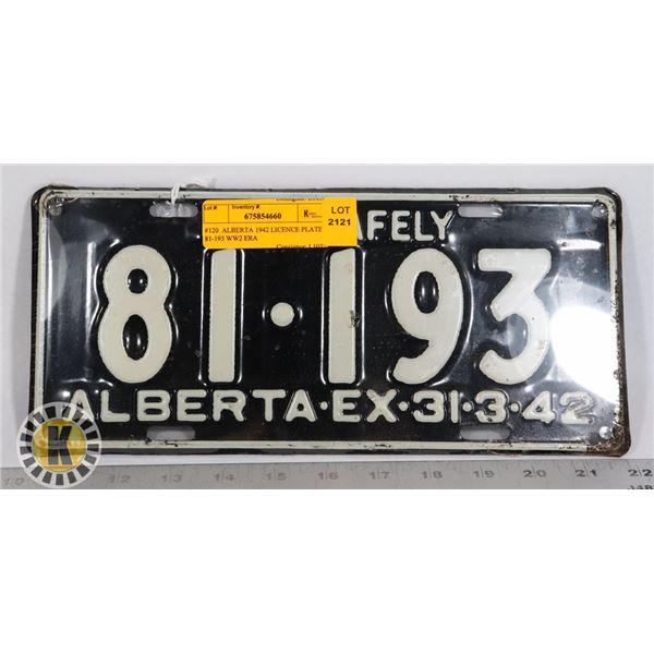 #120  ALBERTA 1942 LICENCE PLATE 81-193 WW2 ERA