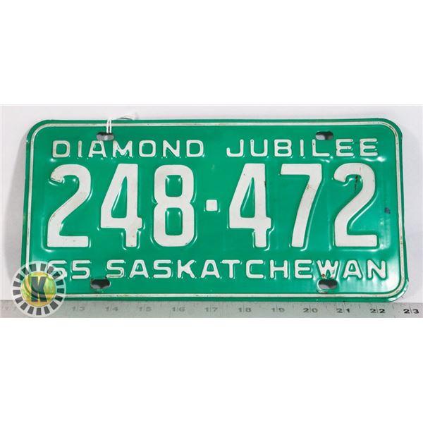"""#159 SASKATCHEWAN 1965 """"DIAMOND JUBILEE"""" LICENCE"""