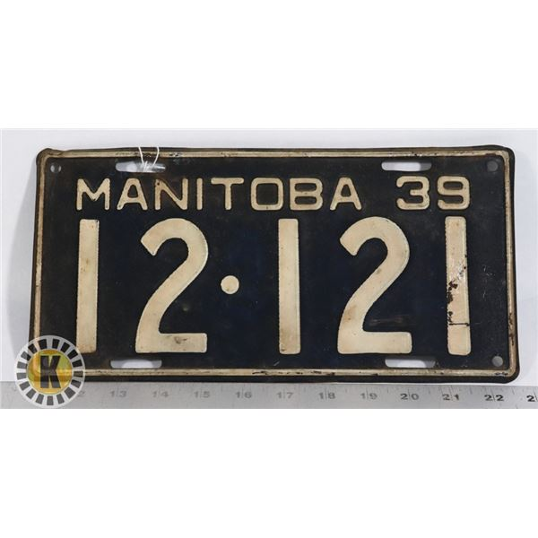 #182 RARE MANITOBA 1926 LICENCE PLATE 11-067 EARLY