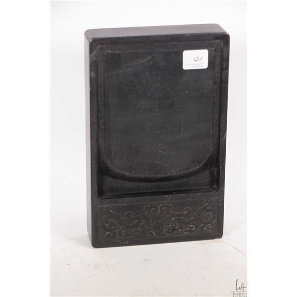 "Heavy rectangular ""Twan"" calligraphy ink stone 9"" X 5 1/2"" X 1 1/2"", purportedly early 20th century"