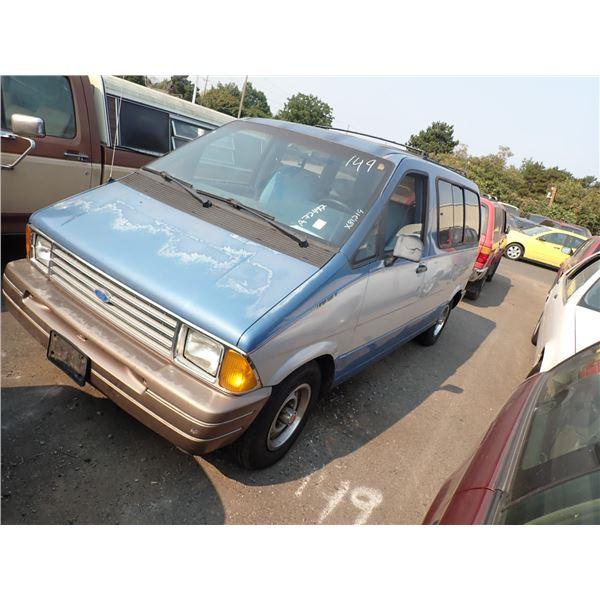 1988 Ford Aerostar