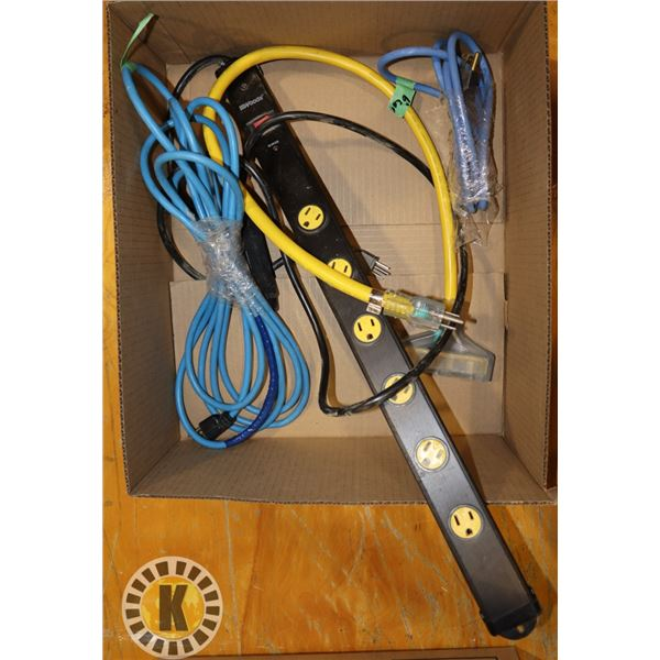 BOX WITH HEAVY DUTY POWER BAR, 16' EXTENSION CABLE,