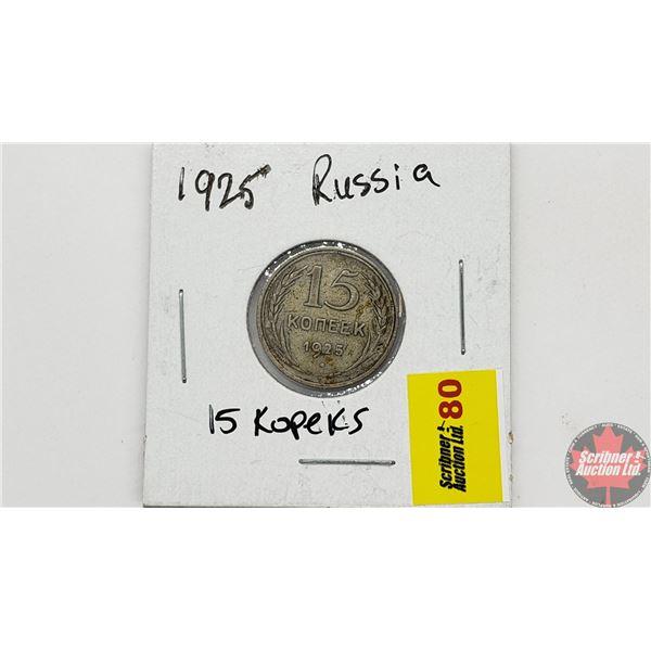 Russia 15 Kopeks 1925