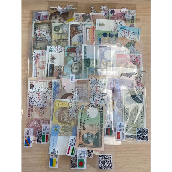 LARGE COLLECTION OF ASSORTED FOREIGN CURRENCY