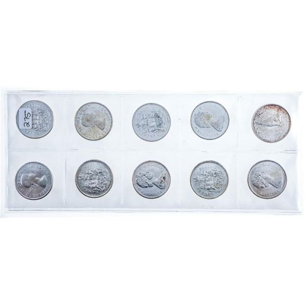 Group of 10 Canada Silver 50 Cents 5 x Match Pairs  of 1963.64.65.66.67
