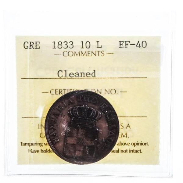 Greece 1833 10 L EF 40 ICCS