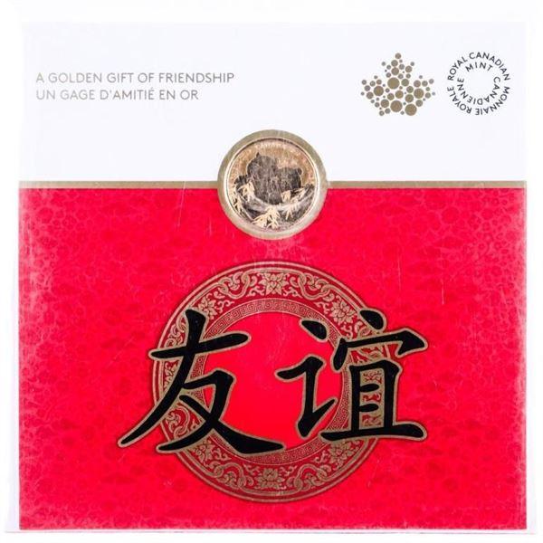 RCM Fine Silver w/GP - A Gift of Friendship -  Panda Folio $8 Coin