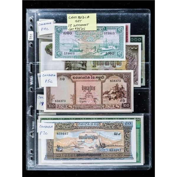 Cambodia Set 13 Notes -