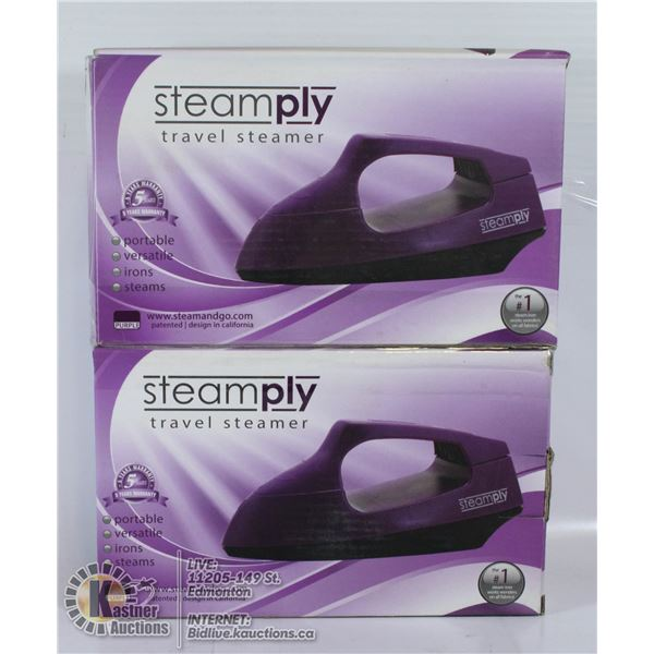 LOT OF 2 STEAMPLY TRAVEL STEAMERS PURPLE