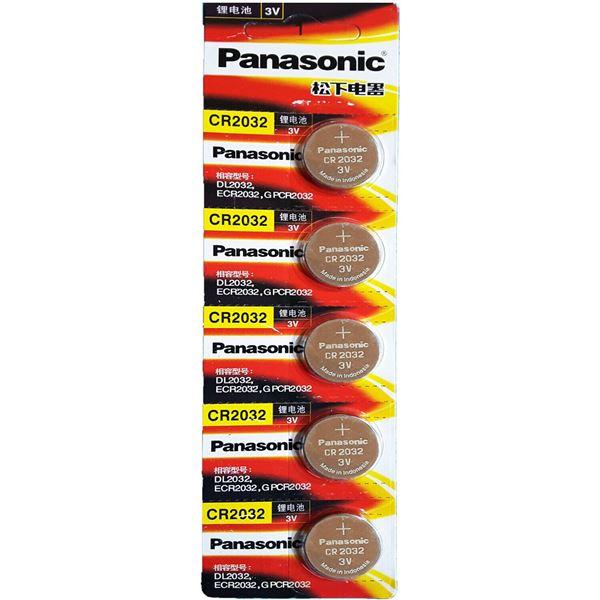 PACK OF 5 NEW PANASONIC CR2032 BATTERIES