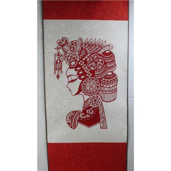 CHINEESE PAPER-CUT SCROLL ART NIB