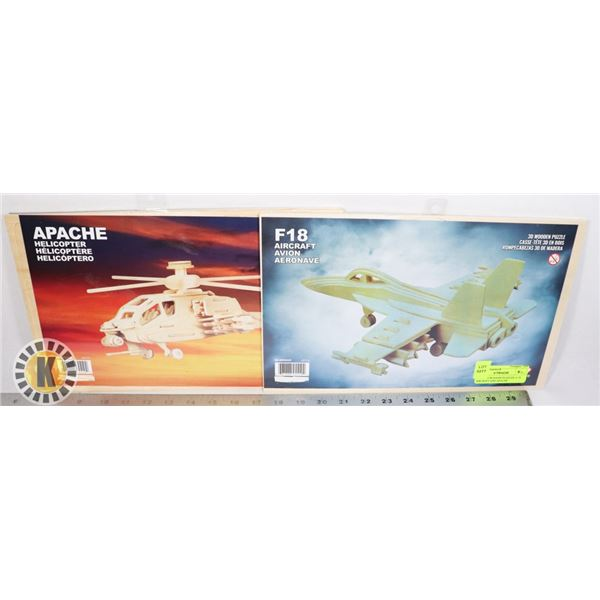 2 NEW 3D WOODEN PUZZLES. F-18 AIRCRAFT AND APACHE