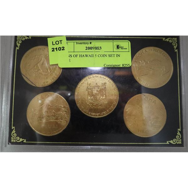 COINS OF HAWAII 5 COIN SET IN CASE