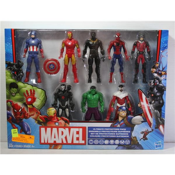 NEW MARVEL ULTIMATE PROTECTOR PACK- SET OF 8