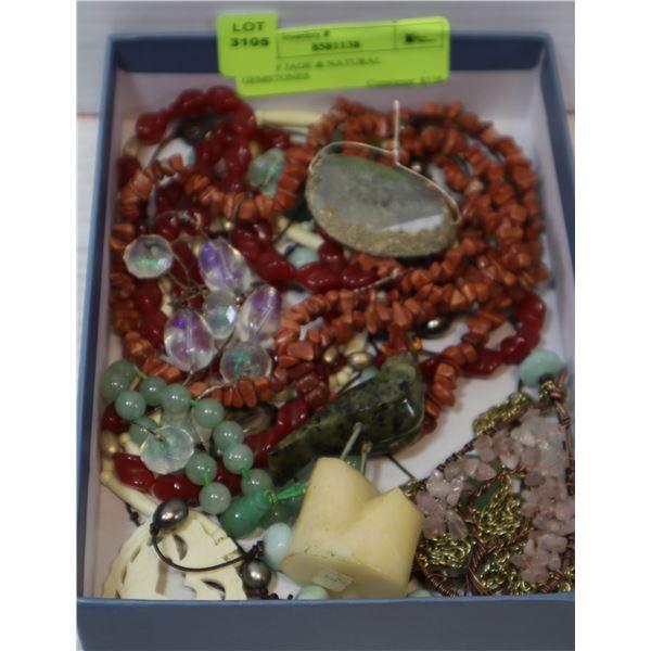 BOX OF JADE & NATURAL GEMSTONES