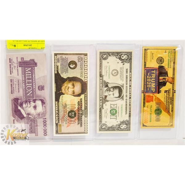 LOT OF 4 ASSORTED NOVELTY DOLLAR BILLS