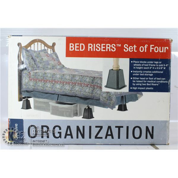 SET OF 4 BED/FURNITURE RISERS - ADDS 5-6 INCHES