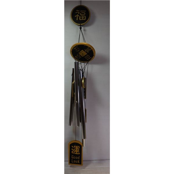 NEW OLD STOCK METAL ASIAN GOOD LUCK WIND CHIME
