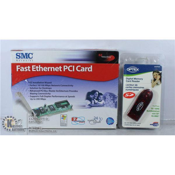 SEALED ITEMS NETWORKS FAST ETHERNET