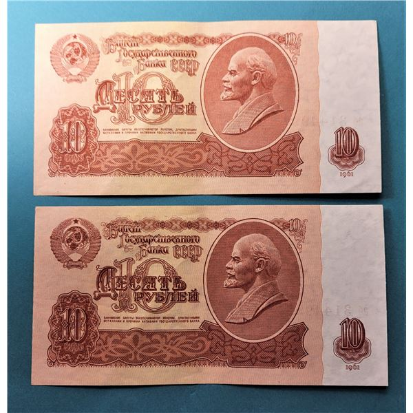 9) 2 1961 RUSSIAN 10 RUBLE BANKNOTES
