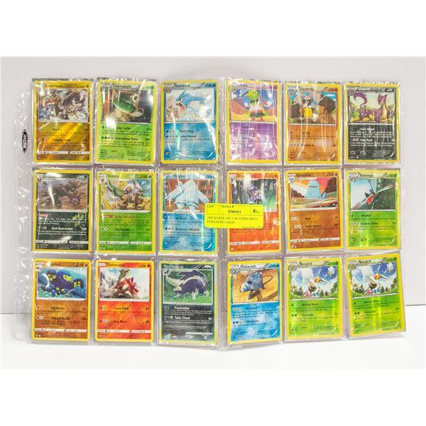 18X RARES ONLY REVERSE HOLO POKEMON CARDS