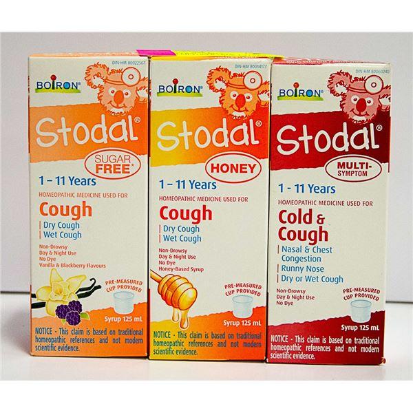 STODAL COLD + COUGH MULTI-SYMPTOM SYRUP 1-11YRS