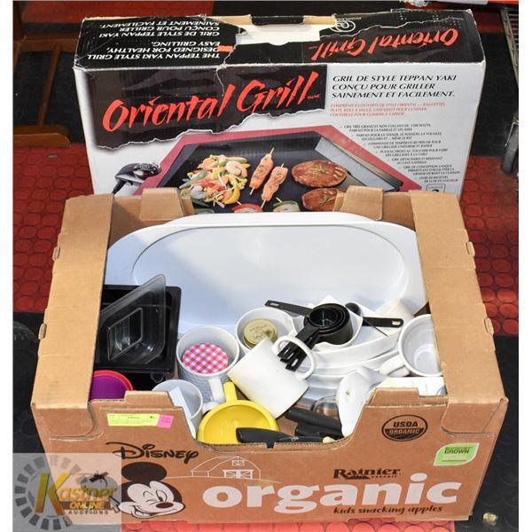 ORIENTAL GRILL STILL IN BOX, CLEAN COMPLETE GRILL