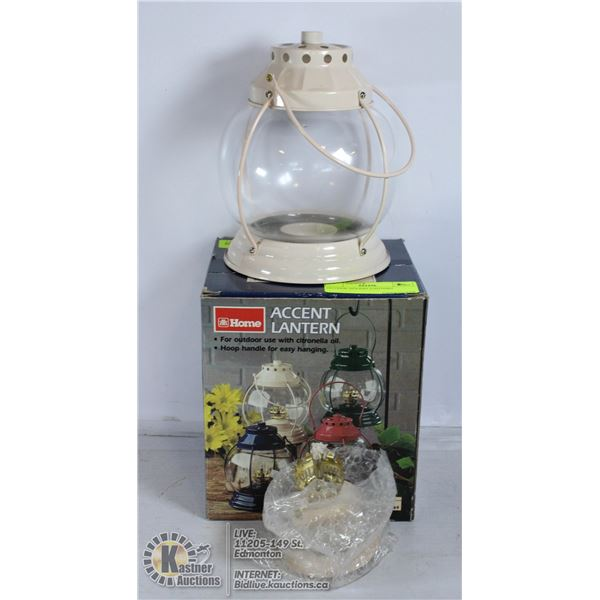 OUTSIDE ACCENT LANTERN
