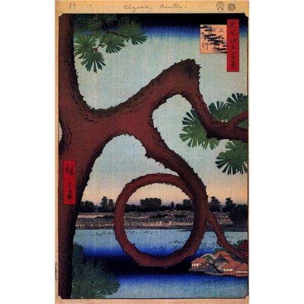 Hiroshige  - Moon Pine