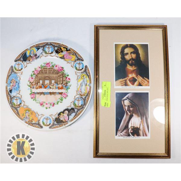 CHRISTIAN WALL ART (2PC)