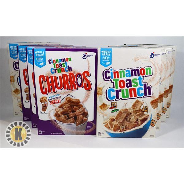 BOX OF CINNAMON TOAST CRUNCH