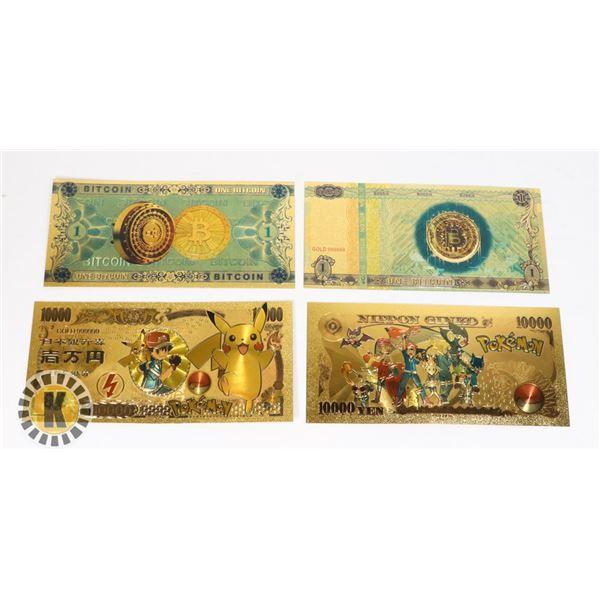 9)  LOT OF 4 COLORIZED GOLD FOIL NOVELTY BANK