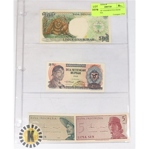 11)  LOT OF 4 BANKNOTES FROM INDONESIA.