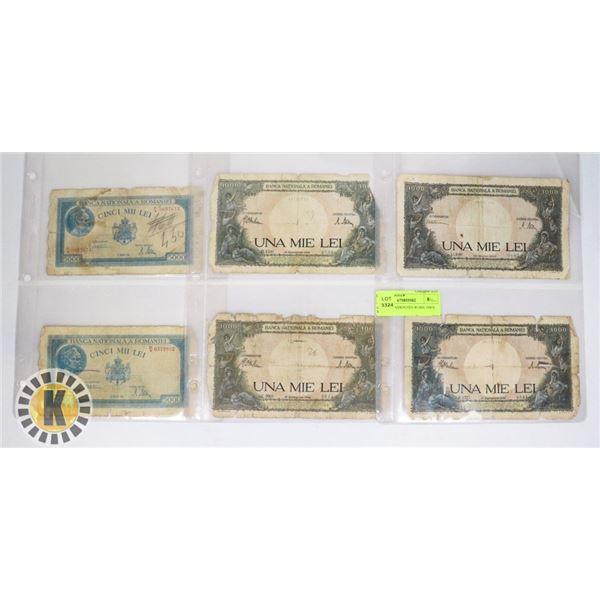 6 LARGE BANKNOTES WORN 1940'S ROMANIA