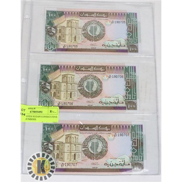 3 BANKNOTES SUDAN CONSECUTIVE SERIAL NUMBERS