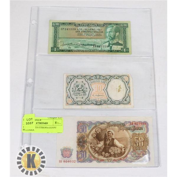 3 BANKNOTES ETHIOPIA EGYPT BULGARIA