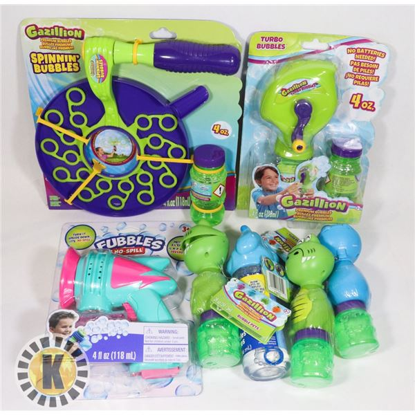 FLAT OF ASSORTED SUMMER TOYS