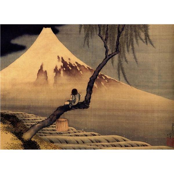 Hokusai - Boy in Front of Fujiama