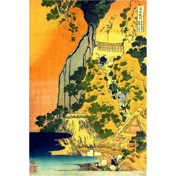 Hokusai - Waterfalls in all Provinces