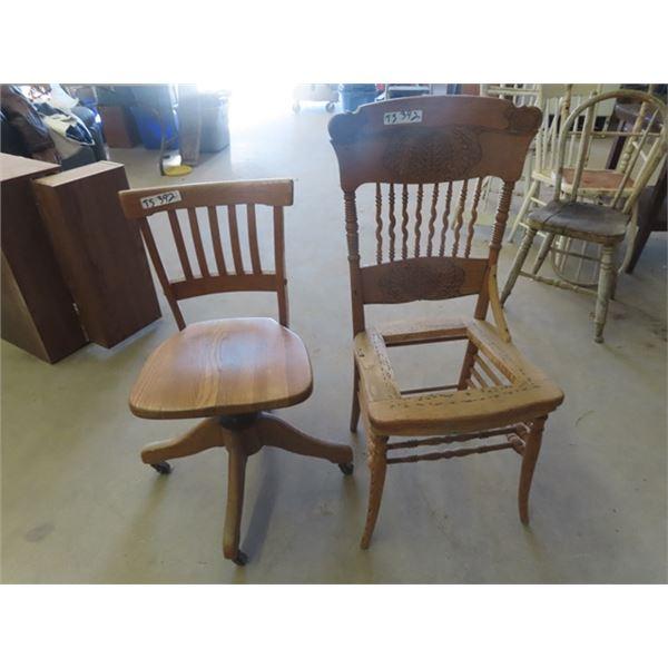 (TS) Double Press Oak Chair, & Oak Swivel Office Chair
