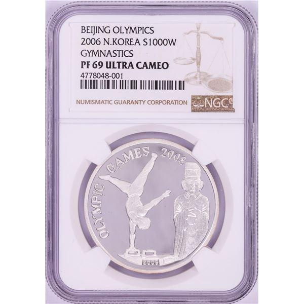 2006 Proof N. Korea 1000 Won Beijing Olympics Silver Coin NGC PF69 Ultra Cameo
