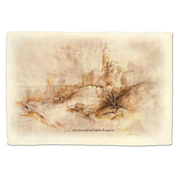 "Brachi Horen ""Migdal David"" Print Giclee On Paper"