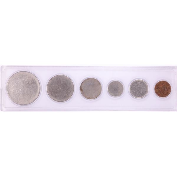 Type Set of (6) Blank Planchet Coins in Holder