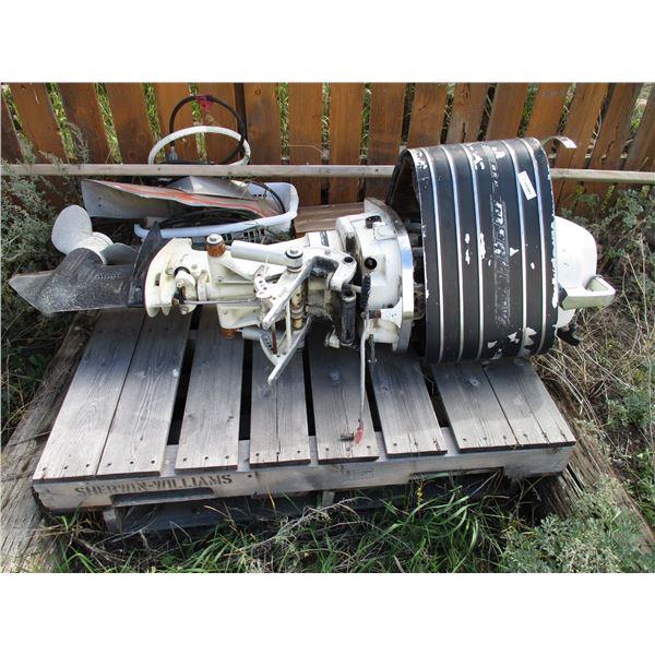 mercury 85hp boat motor (for parts)