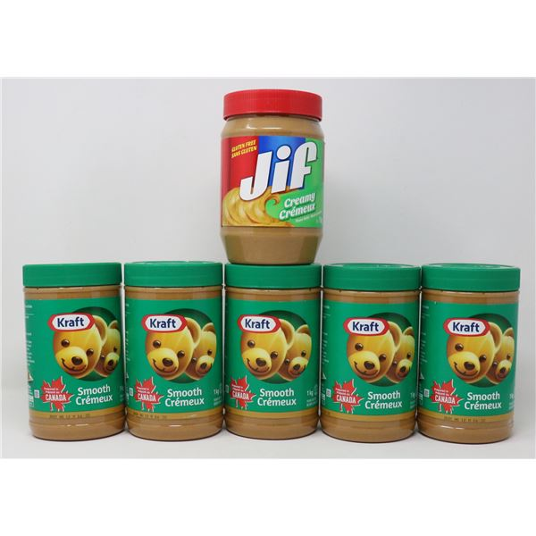 BOX LOT OF BRAND NAME PEANUT BUTTER
