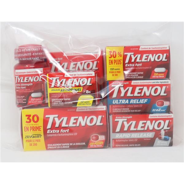 BAG LOT OF ASSORTED TYLENOL PRODUCTS