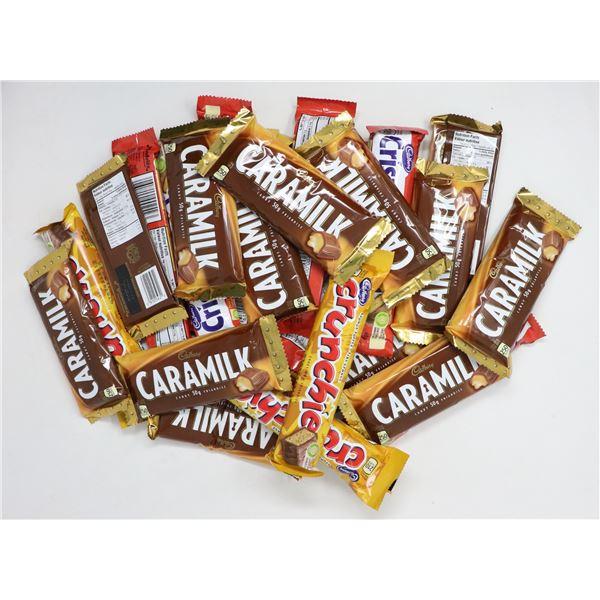 BAG LOT OF BRAND NAME CHOCOLATE BARS